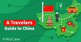 Çin: Teknolojik Seyahat Rehberi Wizcase